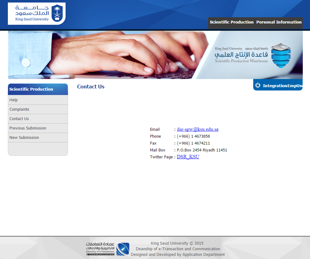 Registering The Information Of Master S Theses Phd Dissertation And Scientific Research Papers By Graduate Students King Saud Universty Daleel